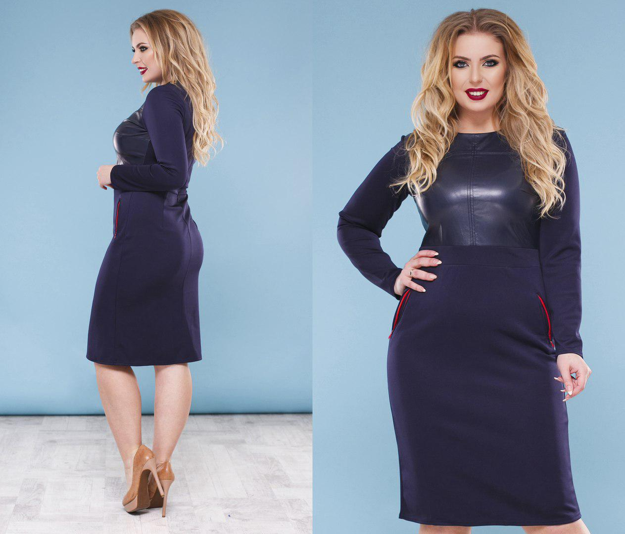3fb611ade8aae82 Красивое женское платье большого размера +цвета: продажа, цена в ...