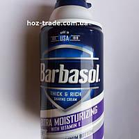 Пена для бритья Barbasol Экстра Увлажнение Extra Moisturizing  283 мл