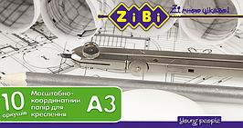 Бумага миллиметровая, А3, 80гм2, голубая (10л.) (ZB.1931)