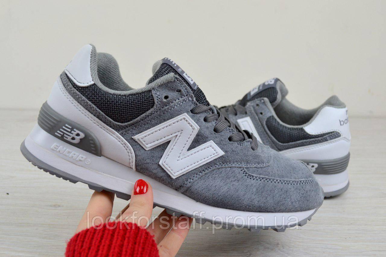 Цена на Универсальные женские кроссовки Нью Баланс 574 в интернет ... 57362c8b1aa