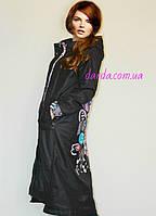 Тренч женский длинный плащ с запахом Armilise 9100 купить в Украине aeed8f14dab7c