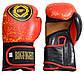Перчатки красно-желтые BigFight кожа 10ун, 12ун, фото 2