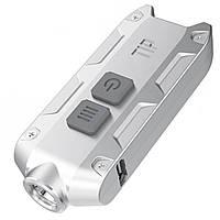 Фонарь наключный Nitecore TIP (Silver)