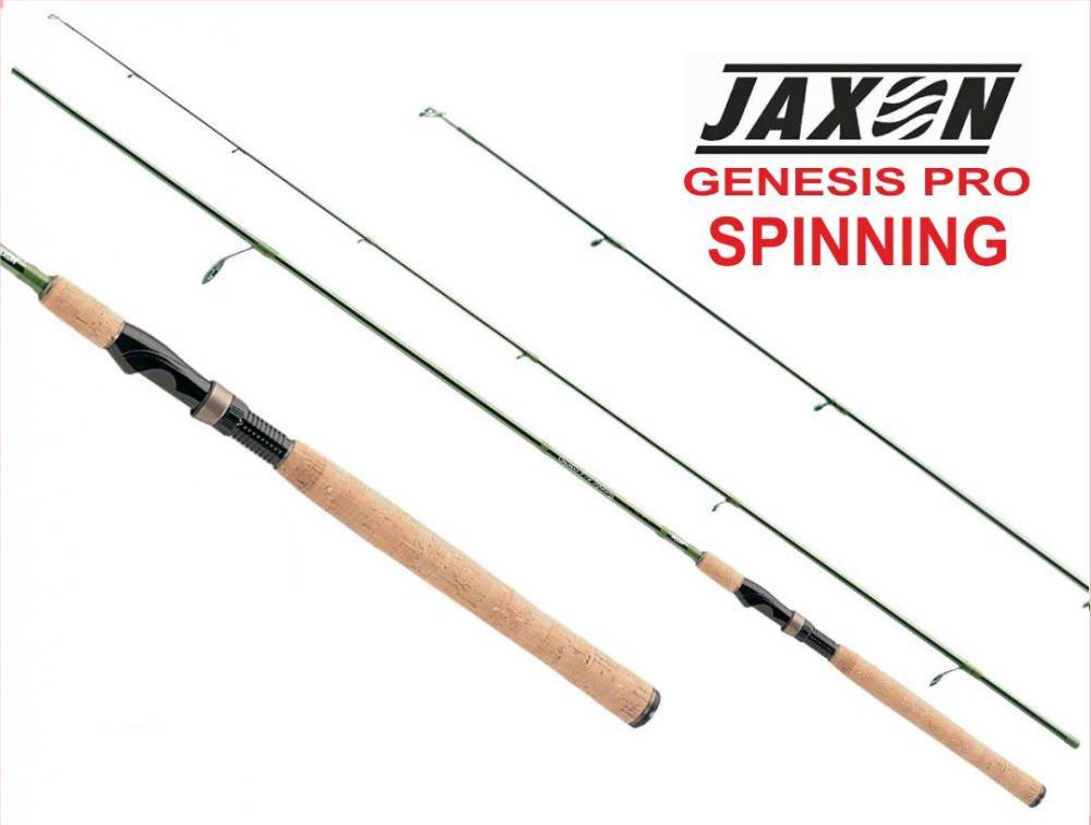 Спиннинг Jaxon Genesis Pro Spinning 2.10 5-20G