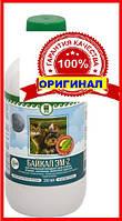 БАЙКАЛ ЭМ-2 для собак, кошек, хомяков, морских свинок ОРИГИНАЛ убирает запах, укрепляет иммунитет, для желудка