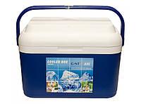 T113 Термобокс 22 л, Термобокс для еды, Пищевой термос, Термос-холодильник для еды, Термобокс на 22 литра