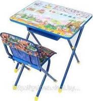Комплект детской складной мебели Дэми №3 Лимпопо, цвет синий