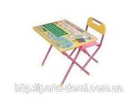 Комплект детской складной мебели Дэми №1 Глобус, цвет розовый