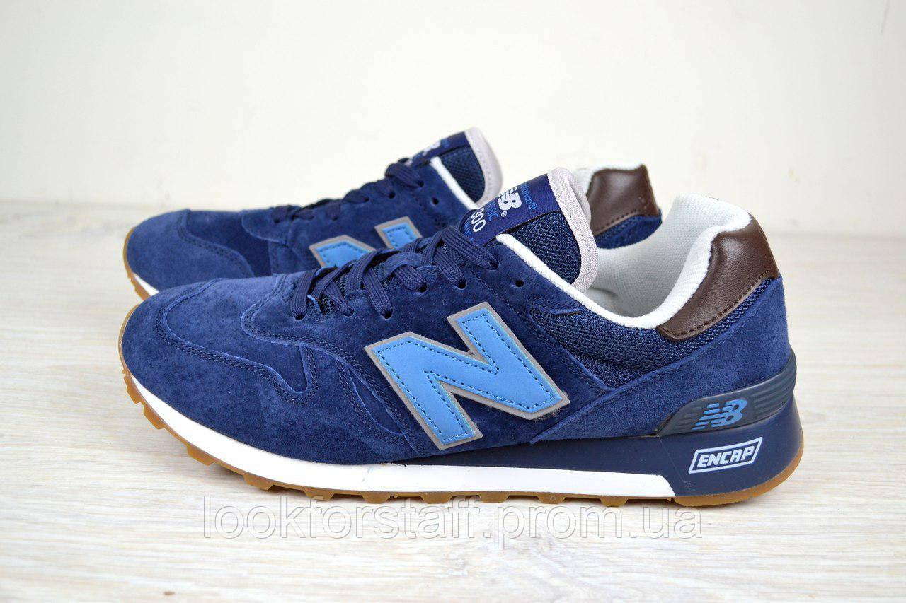 21478bf0a1d4 Молодёжные мужские кроссовки Нью Баланс, цена 1 100 грн., купить в ...