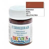 Краска акриловая ДЕКОЛА коричневая, глянц., 50мл ЗХК 352002