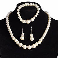 Набор Ожерелье, серьги и браслет  жемчужный