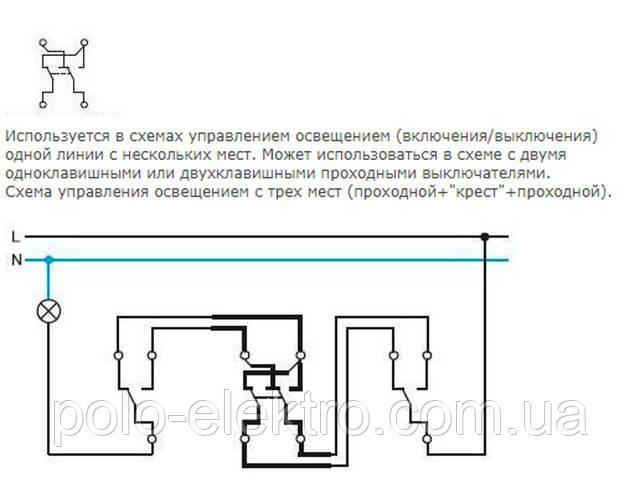 Схема механизма промежуточного 11000202
