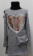 Модная туника с пайетками +сумка Весна р.134-152 серый