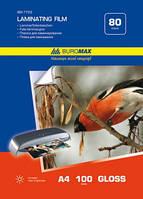 Пленка для ламинирования A4 80мкм 100 шт (BM.7723)