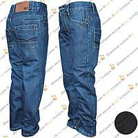 Синие джины для мальчика на Флисе от 6 до 10 лет (f6081)