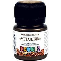 Краска акриловая ДЕКОЛА золото сусальное, метал., 20мл ЗХК (352339)