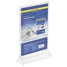 Информационная табличка прозрачная Buromax 210*297мм (BM.6415-00)