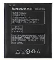 Аккумулятор батарея Lenovo BL212, S898t, S898t+, S8, A628T, S898T, A708T (2000 mAh) Оригинал