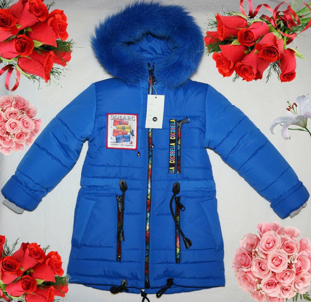 Тёплая зимняя подростковая куртка  с натуральным мехом