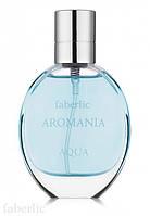 Туалетная вода для женщин Aromania Aqua от Фаберлик 30мл.  Свежий морской аромат.