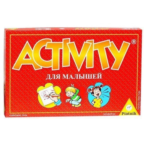 Настольная игра Активити (Activity) для малышей от 4 лет. Оригинал Piatnik Австрия