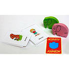 Настольная игра Активити (Activity) для малышей от 4 лет. Оригинал Piatnik Австрия, фото 3