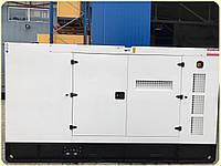 Дизель-генератор 30 кВт. Сделано в ЕС для Украины !