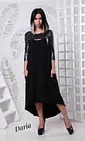Женское стильное черное платье-двойка , фото 1