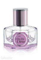 Парфюмерная вода для женщин #Bon Bon Chérie от Фаберлик 30мл. Фруктово-цветочный, гурманский аромат.