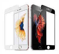 3D защитное стекло для Apple iPhone 7 Plus (на весь экран)