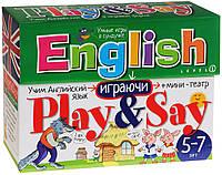 Английский. Играй и говори. Уровень 1 (комплект из 5 книг + 28 карточек, мини-театр, CD-ROM)