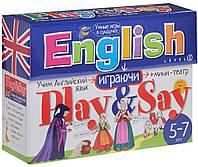 Английский. Играй и говори. Уровень 2 (комплект из 5 книг + 24 карточек, мини-театр, CD-ROM)