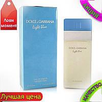Dolce & Gabbana Light Blue pour femme ( Дольче Габанна Лайт Блу ) 100 ml