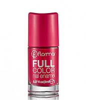 Flormar Full Color Nail Enamel Лак для ногтей № FC13