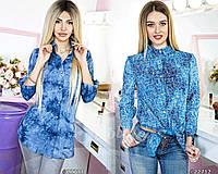 Женская рубашка  из штапеля с принтом / 2 расцветки  арт 4116-564