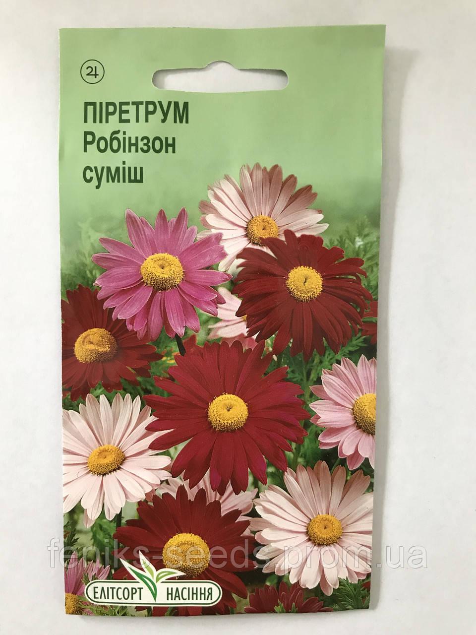 Семена Пиретрум Робинзон смесь 0,1г ЭлитСорт