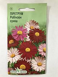 Семена Пиретрум Робинзон смесь 0,1г ТМ ЭлитСорт