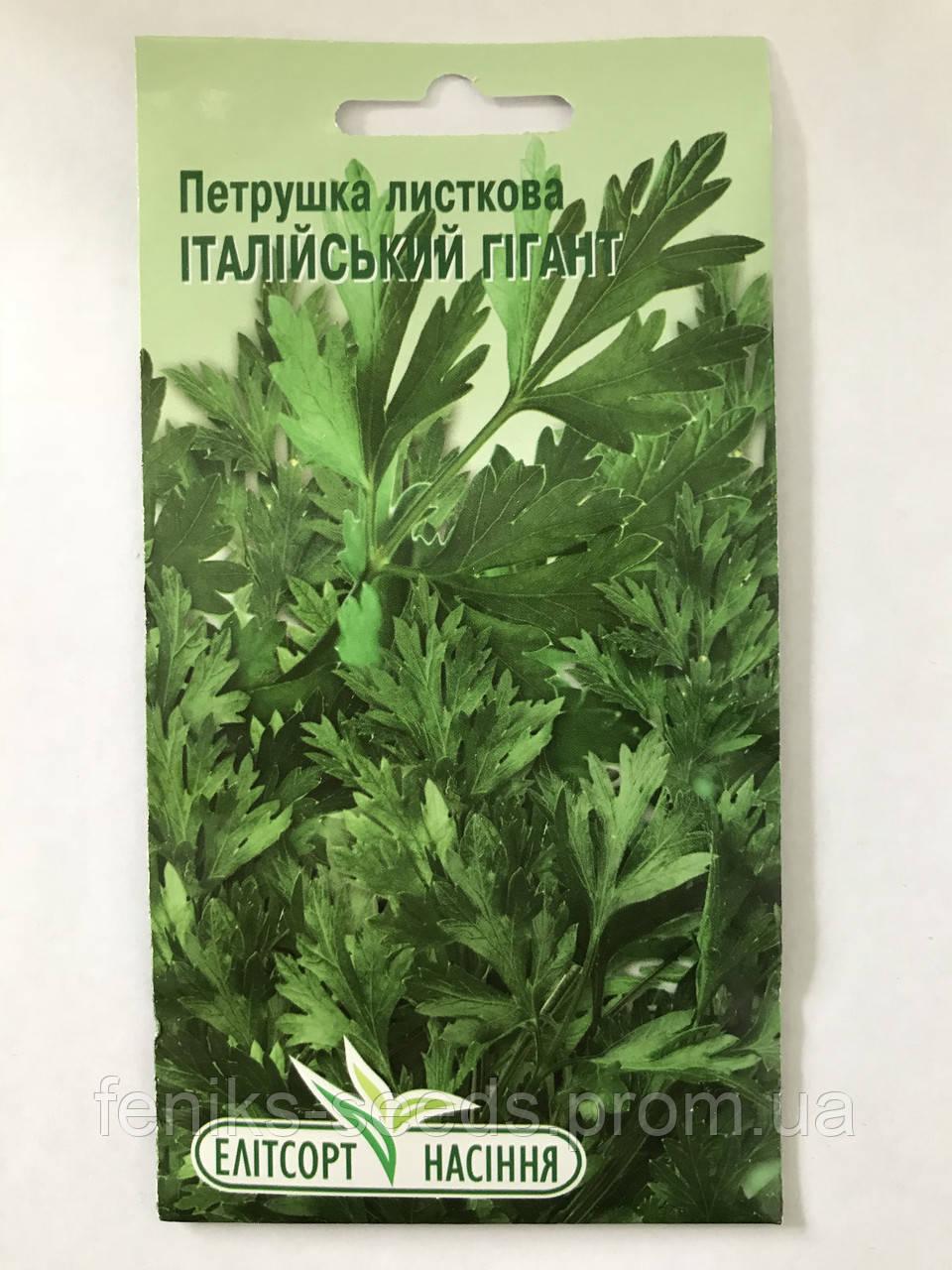 Семена петрушка листовая Итальянский Гигант 3г ЭлитСорт