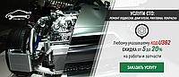 Колодки тормозные передние на Хонда С-РВ.Код:FDB4161