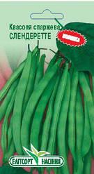 Семена Фасоль Слендеретте 15шт (зеленая) ТМ ЭлитСорт