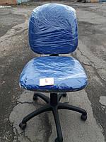 Кресло офисное б/у. Модель Регал. Цвет:синий