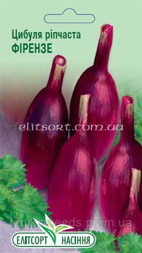 Семена лук Фирензе Красный Длинный 1г ТМ ЭлитСорт