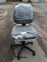 Кресло офисное б/у. Модель Регал. Цвет:серый