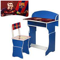Детская Парта дошкольная  301-25 со стульчиком регулируемая Messi