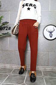 Женские брюки штаны