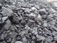 Уголь каменный ДГ