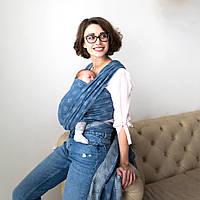 """Слинг шарф тканый - """"Сокровище"""" Для переноски детей, Лав & Керри Aлмазное плетение нитей sling"""