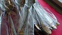 Столовая именная ложка с индивидуальной гравировкой, фото 2