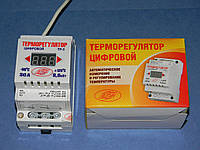 Терморегулятор цифровой ТР3
