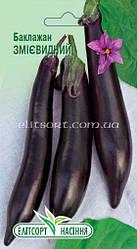 Семена баклажан Змеевидный 0,3г ТМ ЭлитСорт